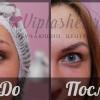 До и после процедуры Ultra Hd Brows