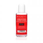 BINACIL Ремувер для очистки кожи от краски
