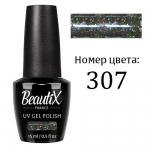 Гель лак Beautix 307 15мл